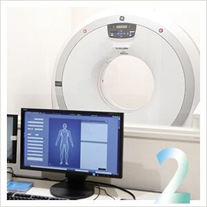 CTによる精密検査でがんの早期発見・早期治療が可能です