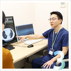 尼崎市でがん検査・がん治療を行うにしおか内科クリニック